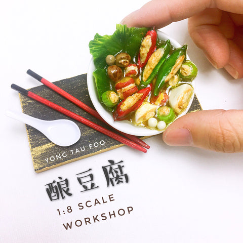 Yong Tau Foo Workshop For 1 Person