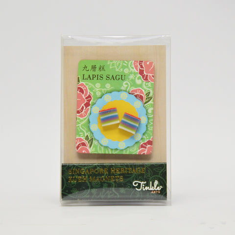 Singapore Heritage Kueh Magnets - Lapis Sagu