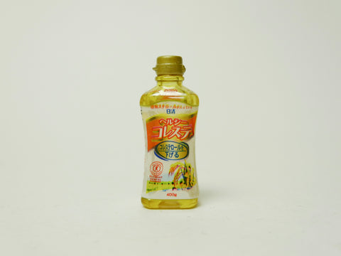 Japanese Cooking Oil (S)