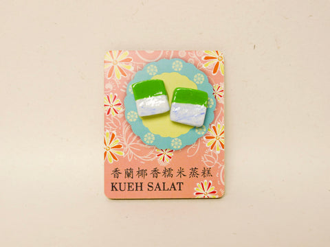 Singapore Heritage Kueh Magnets - Kueh Salat