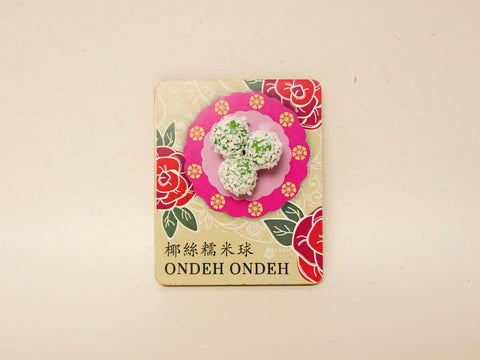 Singapore Heritage Kueh Magnets - Ondeh Ondeh