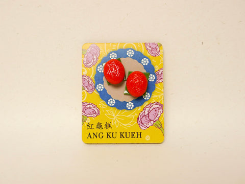 Singapore Heritage Kueh Magnets - Ang Ku Kueh