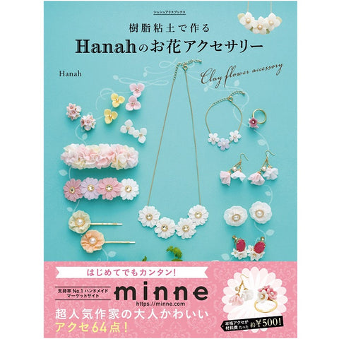 PADICO Hanah Clay Flowers Accessory