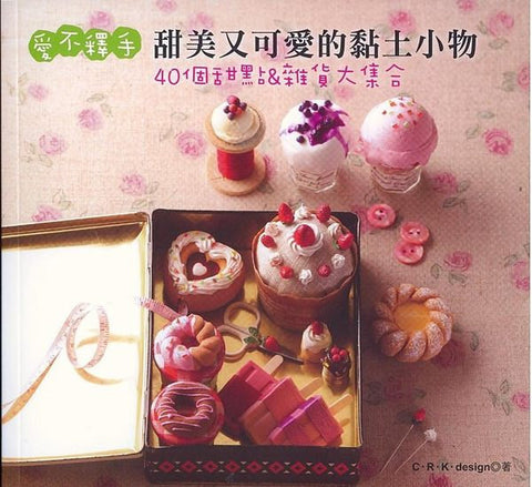 C.R.K. Design Sweets And Zakka Mache