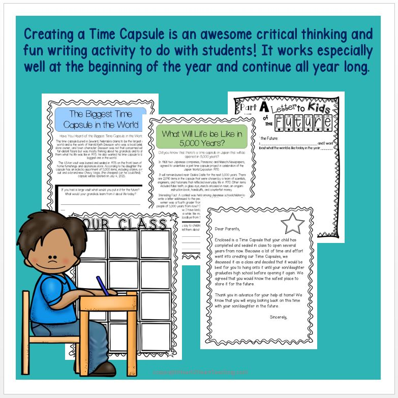 Time Capsule Activity: A Fun Project for the First Week of School