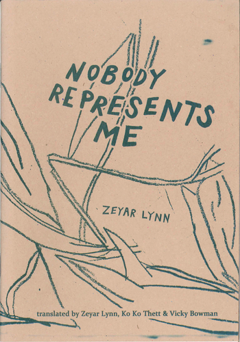 Nobody Represents Me