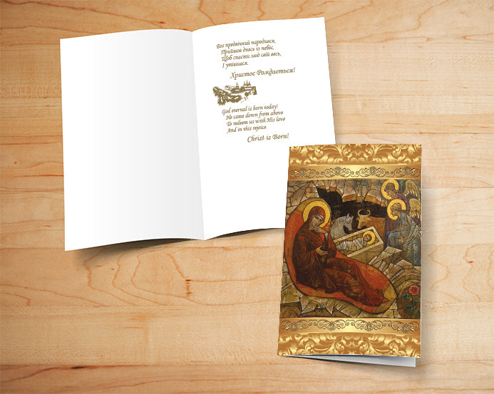 Box of 16 Religious Christmas Cards - 003