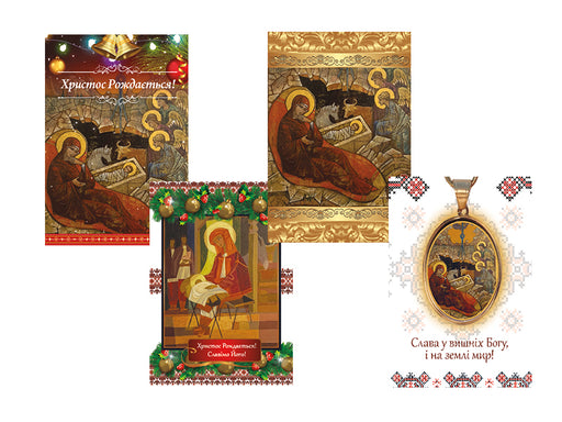 Box of 16 Religious Christmas Cards - Assorted Pack #1