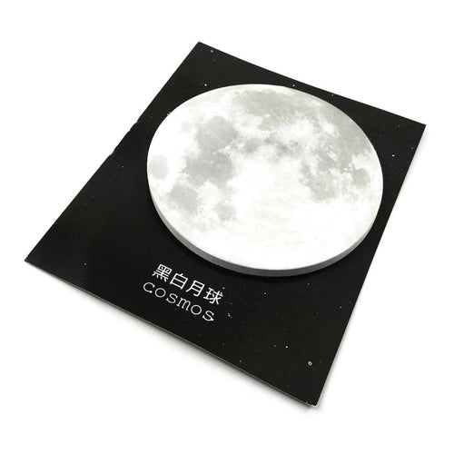 Big moon paper sticky notes, sticky notepad, celestial to do list