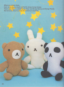 Aranzi Aronzo Fun Dolls (Let's Make Cute Stuff) - Sewing Book and Patterns