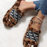 Envy Leopard Slippers