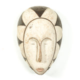 African Hand Carved Wood Mask Cameroon