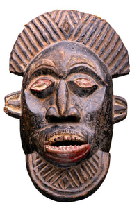 Bamun Mask The Bamum live in northwestern Cameroon. The Bamum masks were worn on top of the head instead of over the face. They were brought out for a ceremony at the first rainfall.