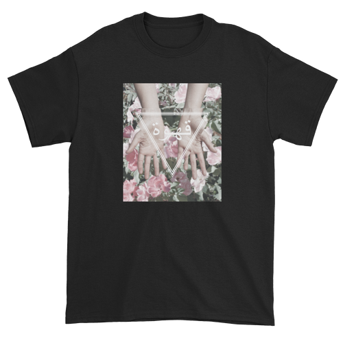 Arabic Geometric Triangle Design Hands Reaching Over Flower Black T-Shirt