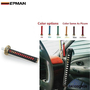 Epman Universal Fit Katana 260mm/10.2in