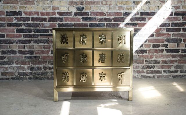 Mastercraft Brass Chest with Asian Styling