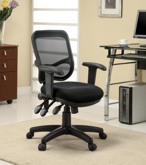 Black Mesh Adjustable Office Chair