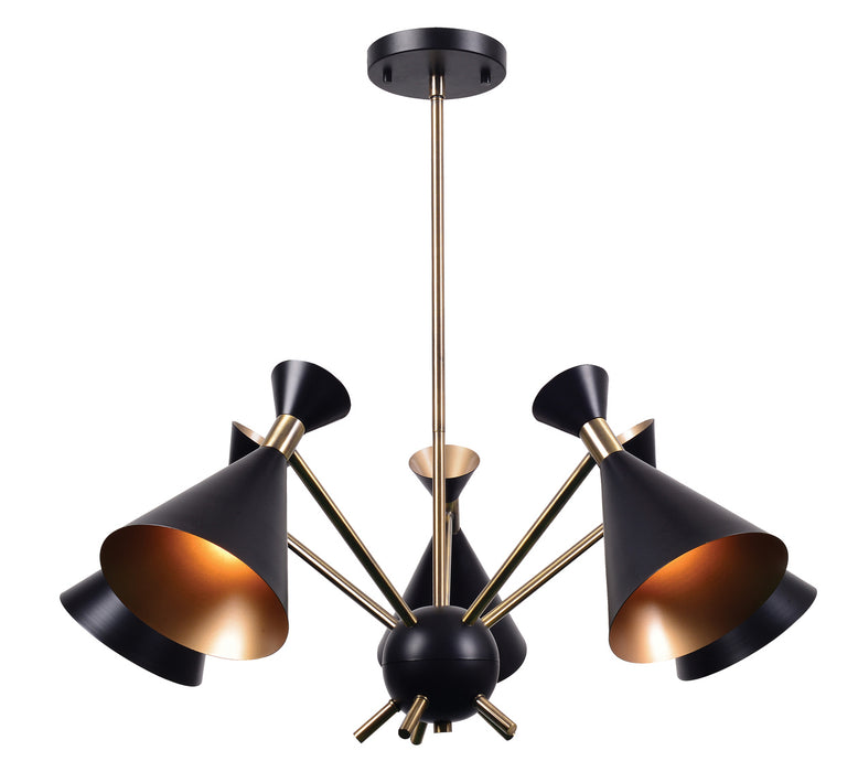 Arne 5 Light Chandelier