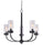 Townley 5 Light Chandelier