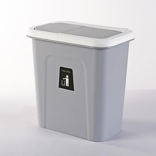 Magic-Trash Can CALLIO™