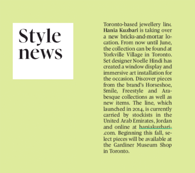 Globe and Mail: Style News