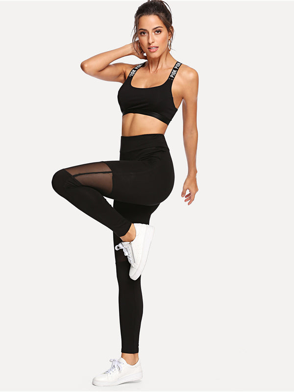Black Casual Sexy Contrast Mesh Contrast Skinny Solid Leggings-Chic By Night -Black-XS-Chic By Night