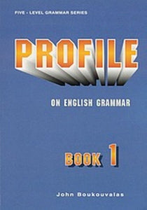 PROFILE ON ENGLISH GRAMMAR 1 (02246)