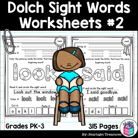 Dolch Sight Words Worksheets and Activities for Early Readers #2