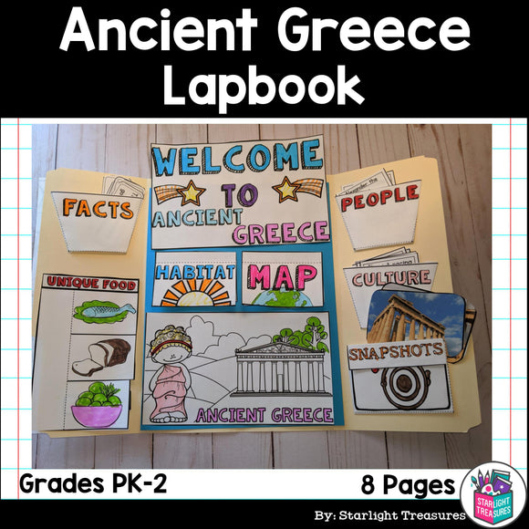Ancient Greece Lapbook for Early Learners