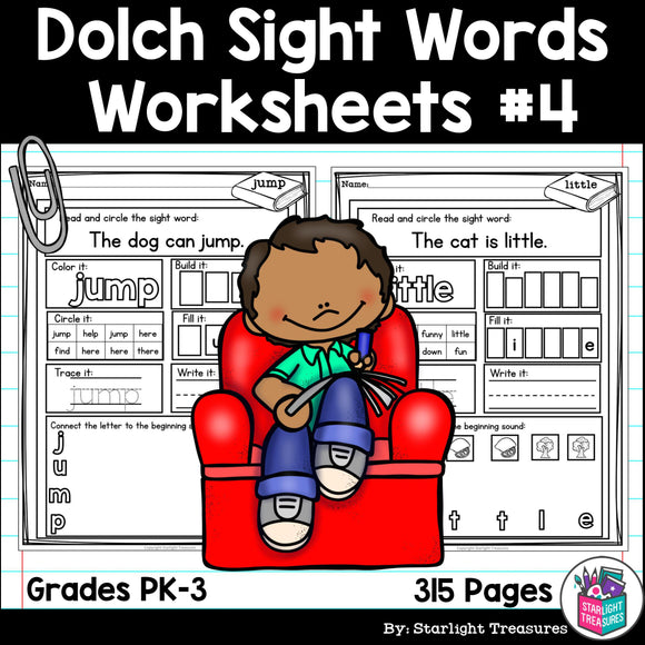 Dolch Sight Words Worksheets and Activities for Early Readers #4