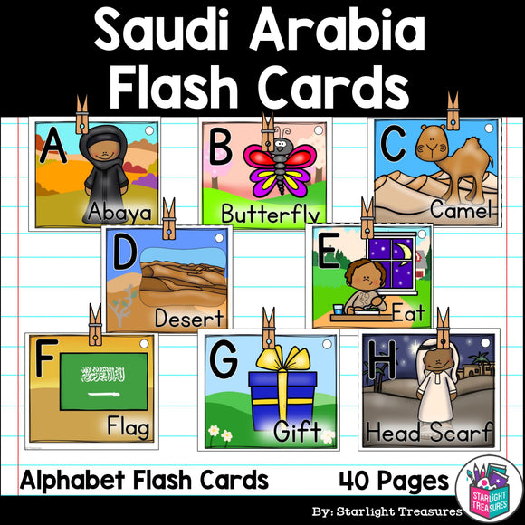 Saudi Arabia Flash Cards