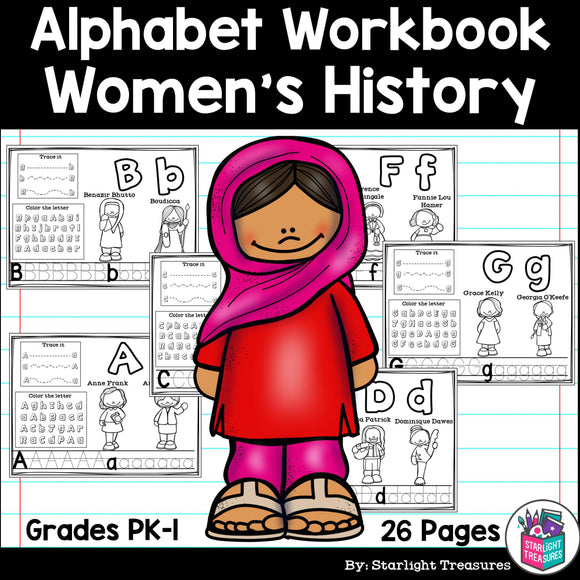Worksheets A-Z Women's History Month