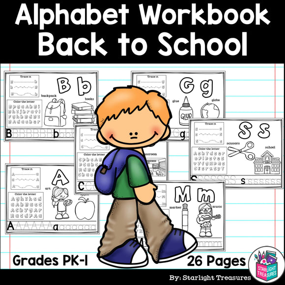 Worksheets A-Z Back to School Theme
