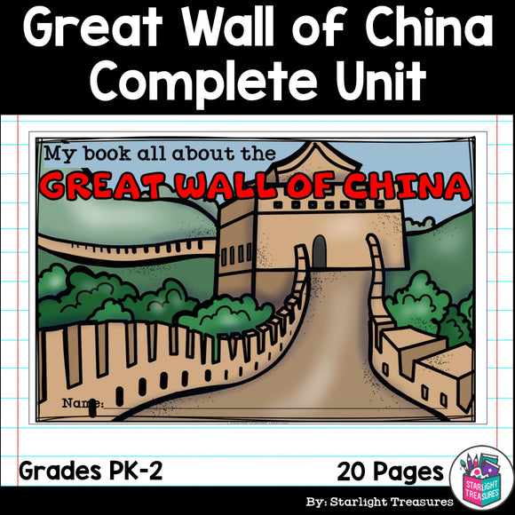 Great Wall of China Complete Unit for Early Learners