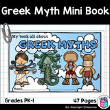 Greek Myths Mini Book for Early Readers - Greek Mythology