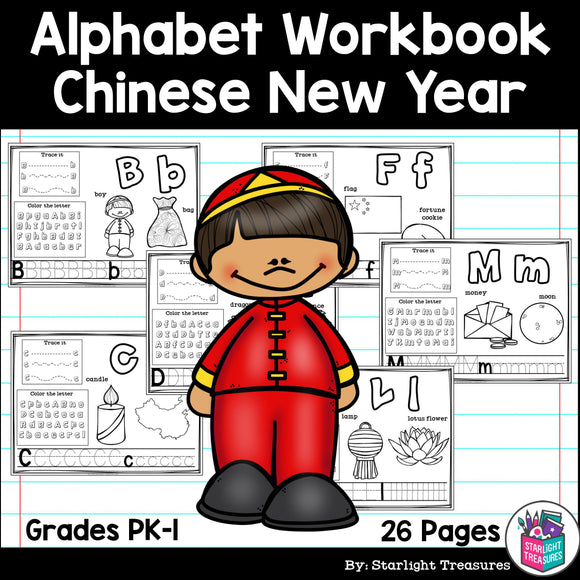 Alphabet Workbook: Worksheets A-Z Chinese New Year