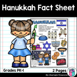 Hanukkah Fact Sheet for Early Readers