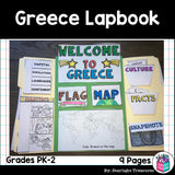 Greece Lapbook for Early Learners - A Country Study
