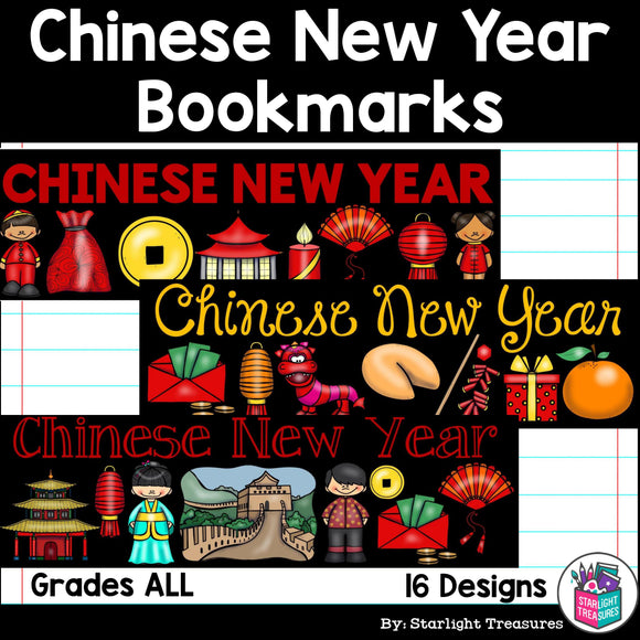 Chinese New Year Cut n' Color Bookmarks: Black and White AND Full Color