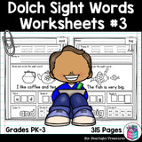 Dolch Sight Words Worksheets and Activities for Early Readers #3