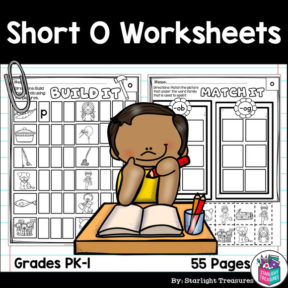 Short O Worksheets and Activities for Early Readers