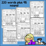 Dolch Sight Words Worksheets #1 and Activities for Early Readers