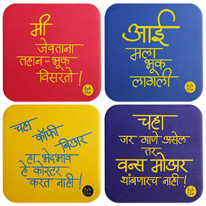 Marathi Coasters Set