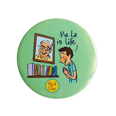 Pu.La is Life Badge