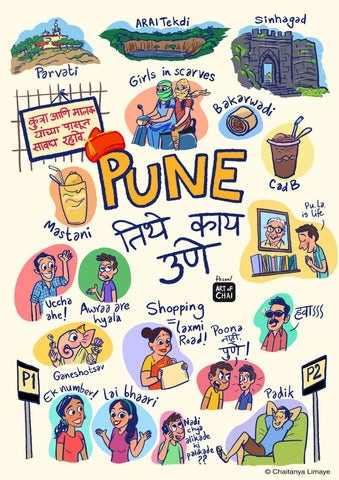 Pune tithe kay Une - Poster