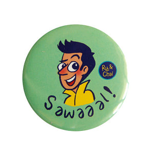 Sawaal Magnet + Badge