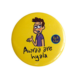 Awraa Are Hyala Magnet + Badge