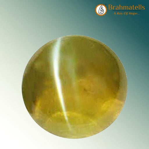 Cats Eye  Chrysoberyl (Madagascar) - BrahmatellsStore