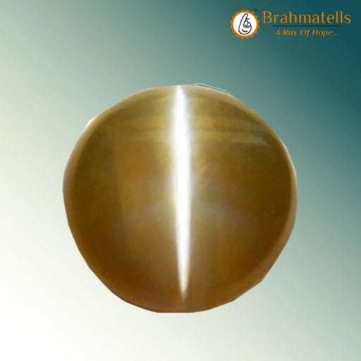Cats Eye Chrysoberyl (Brazil) - BrahmatellsStore