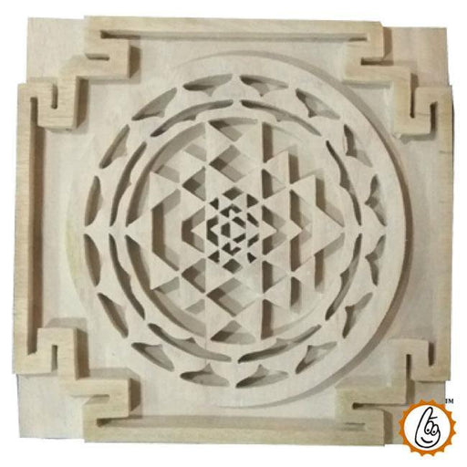 SHRIPARNI SHREE YANTRA - BrahmatellsStore